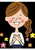 笑顔で安心する女性