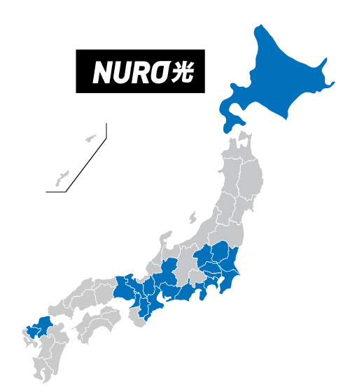 NURO光の提供エリア(北海道・関東・東海・関西・九州)がわかる地図イラスト
