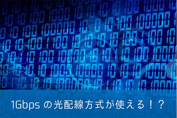数字が記載されている青い画像