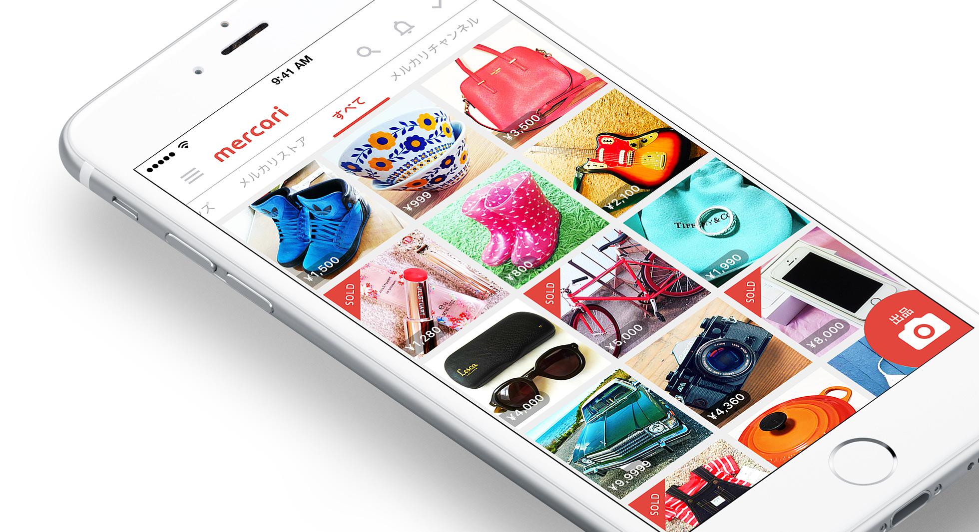 アイフォンにメルカリの画面が表示されている画像