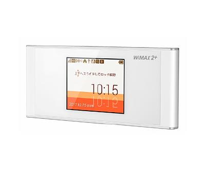WiMAX(ワイマックス)の機種「W05」