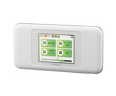 WiMAX(ワイマックス)の機種「W06」ホワイト