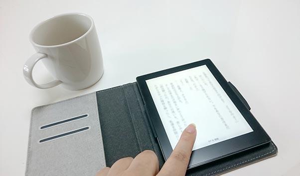 スマホで電子書籍を読む人