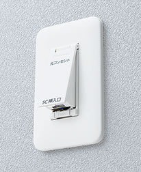 埋込光コンセント(壁にくっついているタイプ)